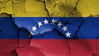 Comunicado sobre la situación en Venezuela